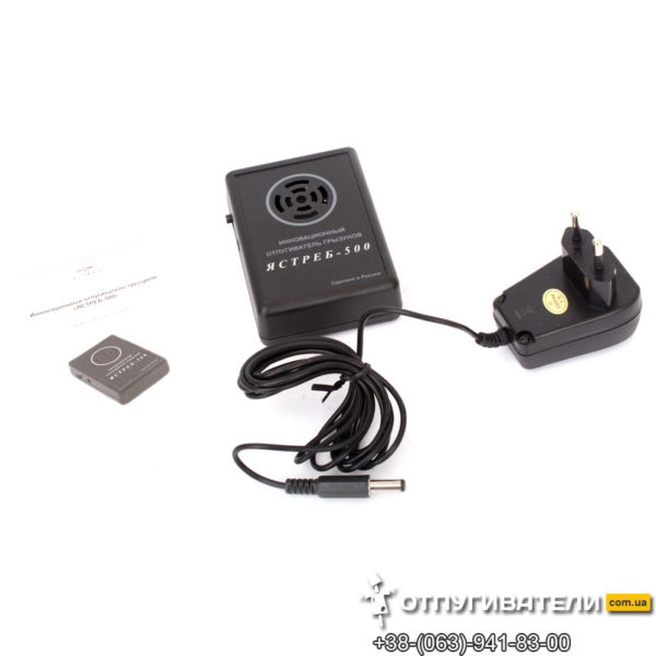 Ультразвуковой отпугиватель грызунов Ястреб-500 с блоком питания и инструкцией