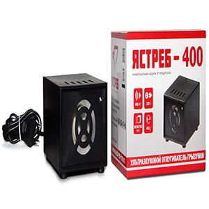 Упаковка ультразвукового отпугивателя грызунов Ястреб 400