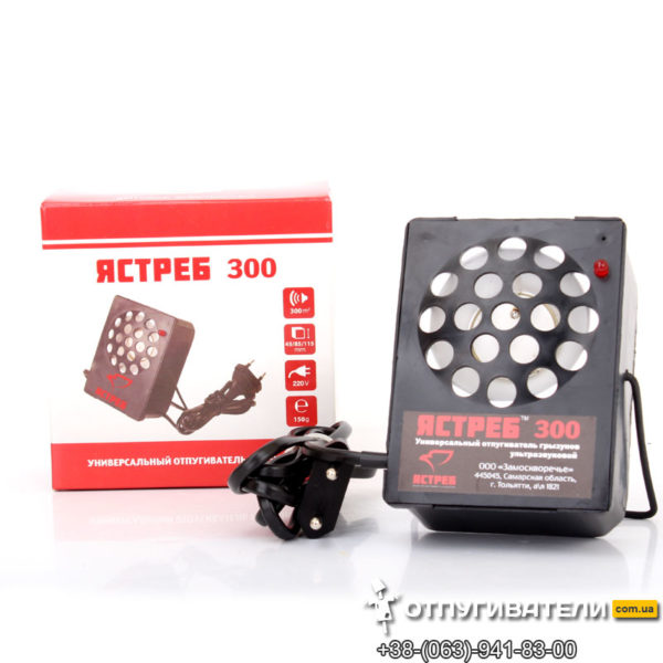 Ультразвуковой отпугиватель грызунов Ястреб-300