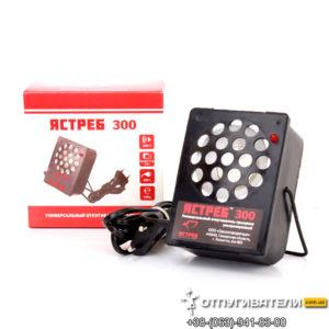 Ультразвуковой отпугиватель мышей и крыс Ястреб-300