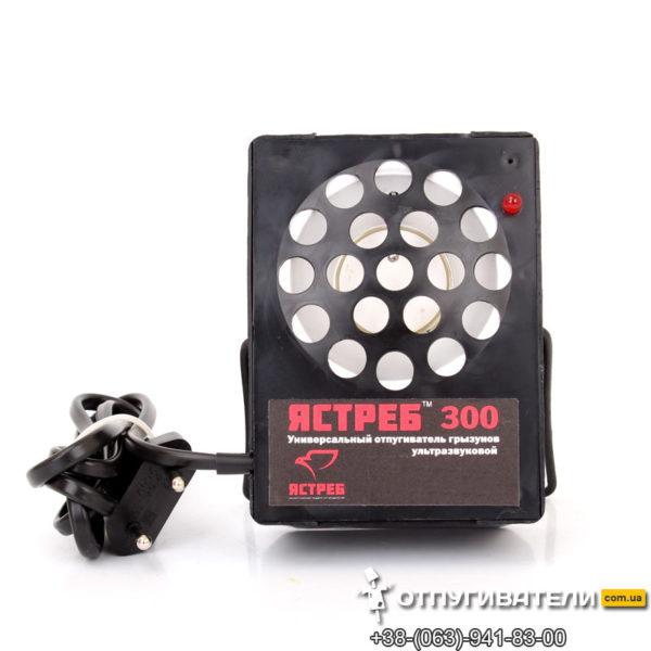 Ультразвуковой отпугиватель мышей и крыс Ястреб-300 вид спереди