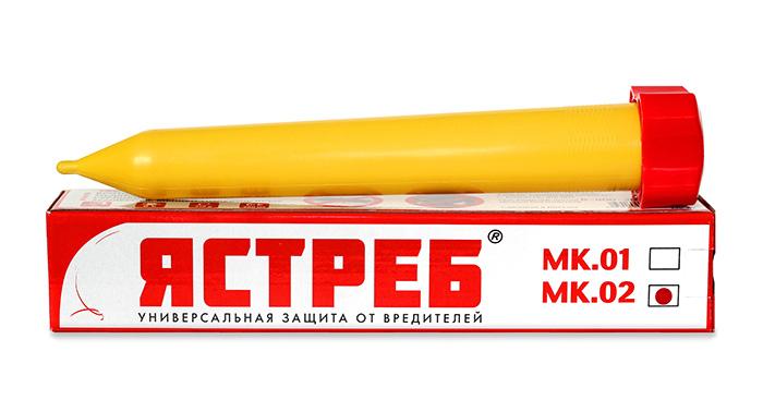 Отпугиватель Ястреб МК.02