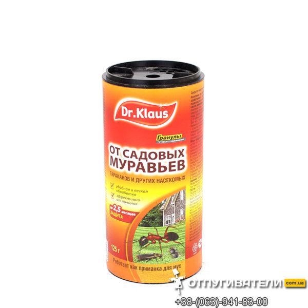 Dr. Klaus порошок (гранулы) от муравьев 125 г