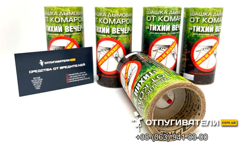 Шашка Тихий Вечер - от комаров и прочих насекомых