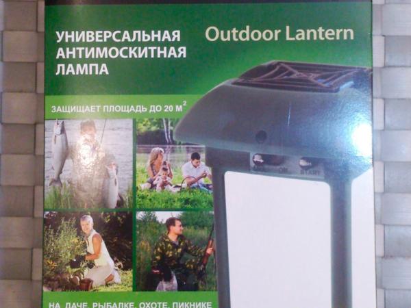 Отпугиватель комаров для улицы ThermaCELL Outdoor Lantern MR 9L6-00 в коробке