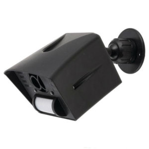 Универсальный ультразвуковой отпугиватель животных LS-987 New с ИК-датчиком и световым стробом
