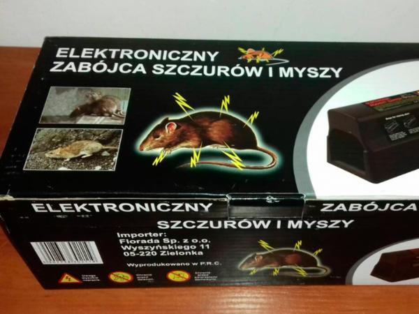 Электронная мышеловка (крысоловка) Florada в коробке