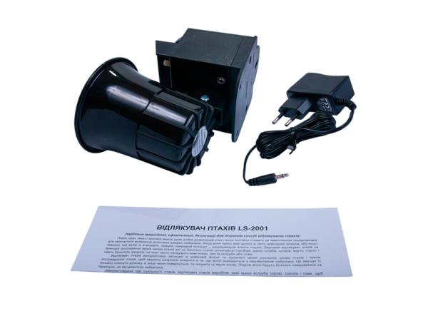 Комплектация звукового отпугивателя птиц LS-2001