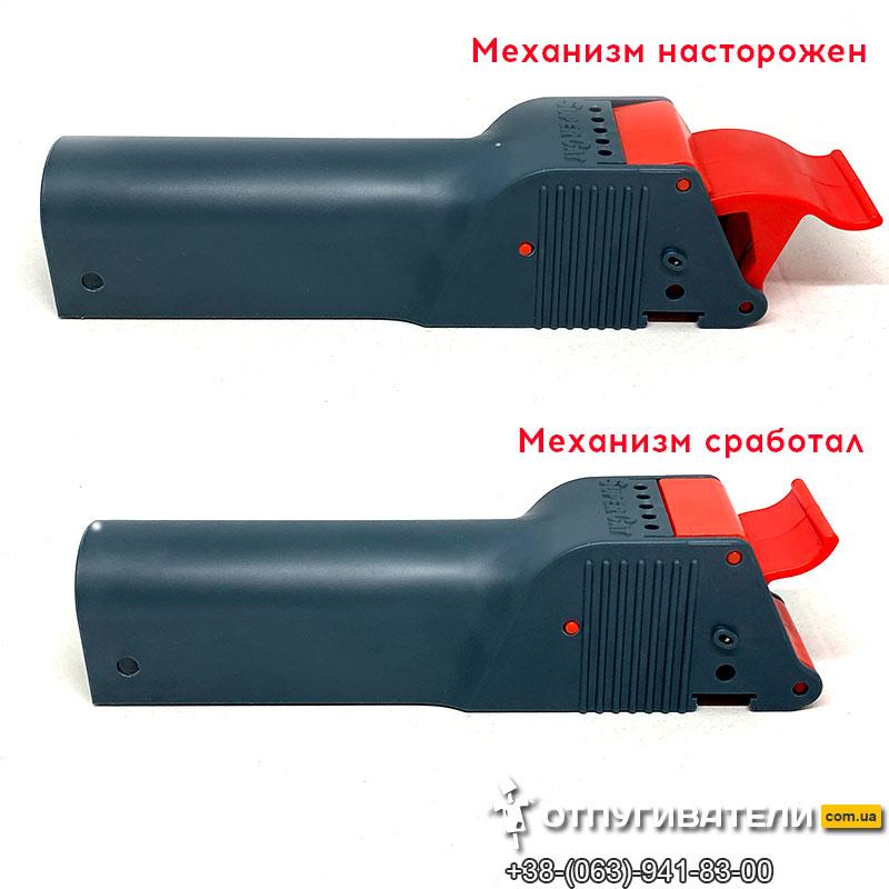 Рукоятка взводного механизма мышеловки Supercat