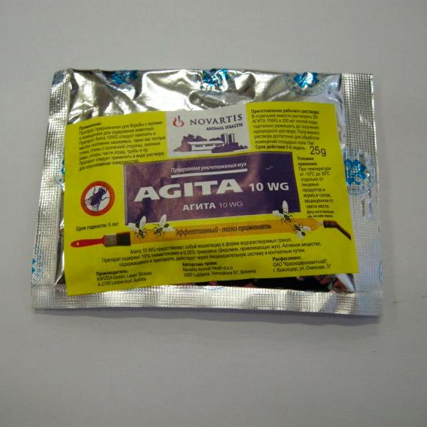 Инсектицидное средство от мух «Агита» (25 г)