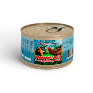 Дымовая инсектоакарицидная шашка «ФОМОР-ВЕТ»