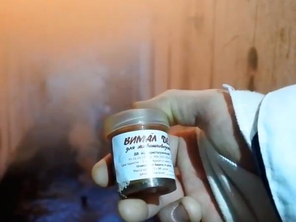 Дымовая шашка «ВИМАЛ-ДЕЗ»