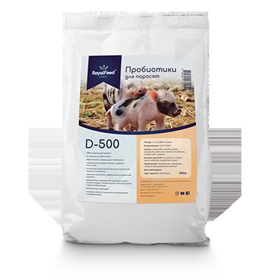 Пробиотики для поросят Biolatic D-500 (RoyalFeed)