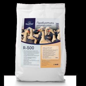 Пробиотики для гусей и уток Biolatic R-500 (RoyalFeed)