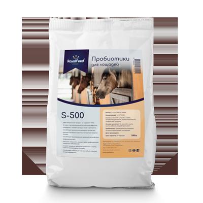 Пробиотики для лошадей Biolatic S-500 (RoyalFeed)
