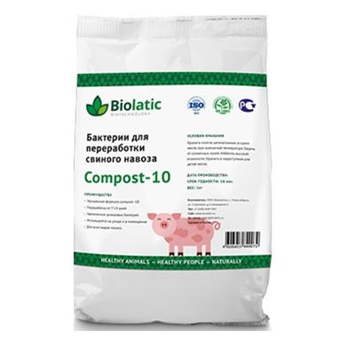Бактерии для переработки навоза свиней Biolatic Compost-10
