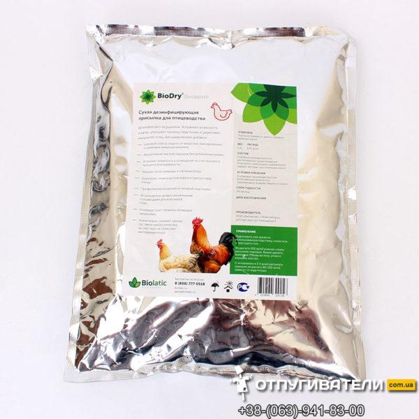 Дезинфицирующий натуральный сорбент-осушитель BioDry Biolatic