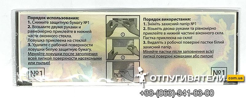 Пошаговая инструкция клеевой ловушки от мух