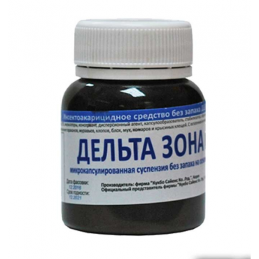 Инсектоакарицидное средство без запаха Дельта Зона м.к. от клопов, тараканов, блох (50 мл)