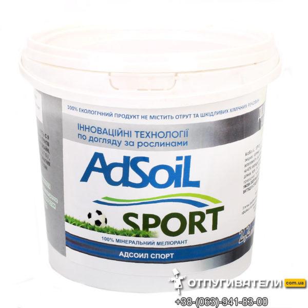 Минеральный мелиорант для газонов AdSoil Sport ведро 1 кг