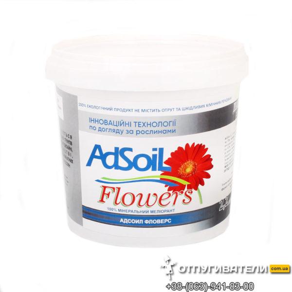 Удобрение для выращивания цветов на основе диатомита AdSoil Flowers