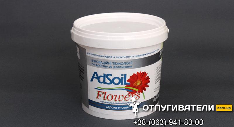 Мелиорант для цветов AdSoil Flowers
