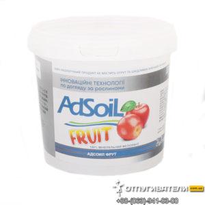 Минеральный мелиорант для фруктовых деревьев AdSoil Fruit