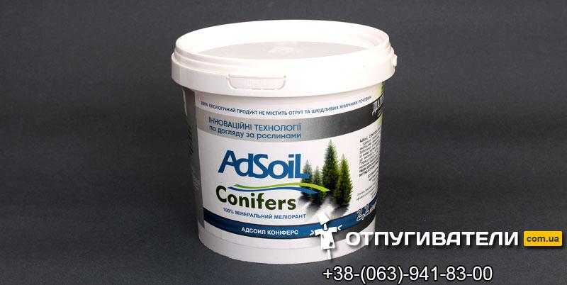 Минеральный мелиорант для хвойных растений AdSoil Conifers ведро 1 кг