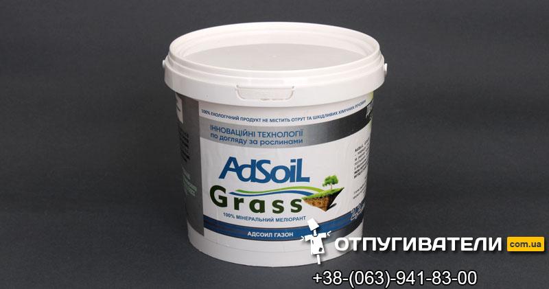 Минеральный мелиорант для газонов AdSoil Grass ведро 1 кг