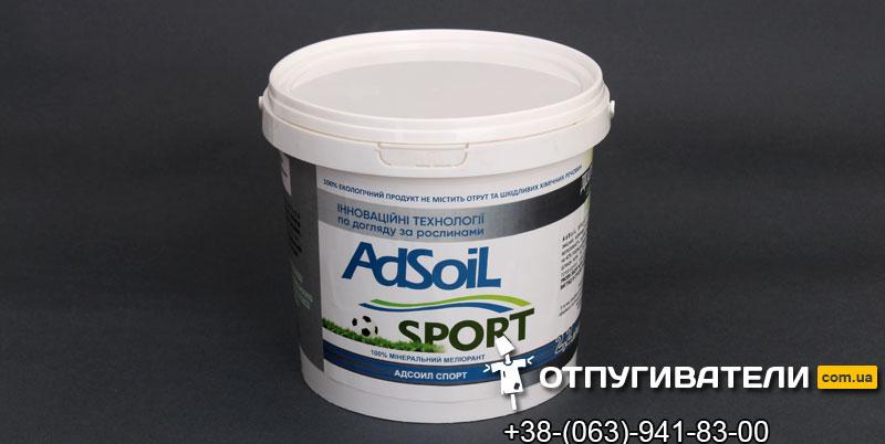 Минеральный мелиорант для травяных спортплощадок и стадионов AdSoil Sport ведро 1 кг