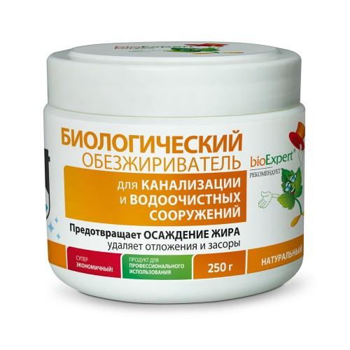 Средство BioExpert для удаления жиров из канализации 250 г