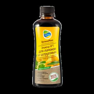 Эликсир для лимонов и цитрусовых №1 от Органик Микс